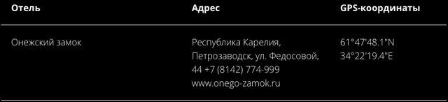 7a234098878f.jpg