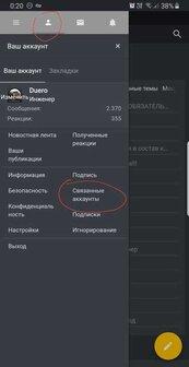 Mobile_social.jpg