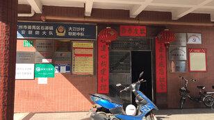 Guangzhou 3.jpg