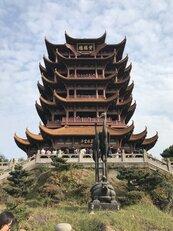 Wuhan 3.JPG